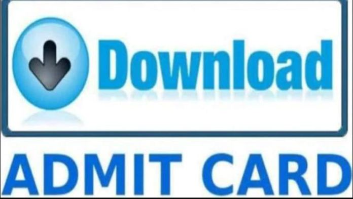 SAIL MT Interview Admit Card 2020 Out | Download Now