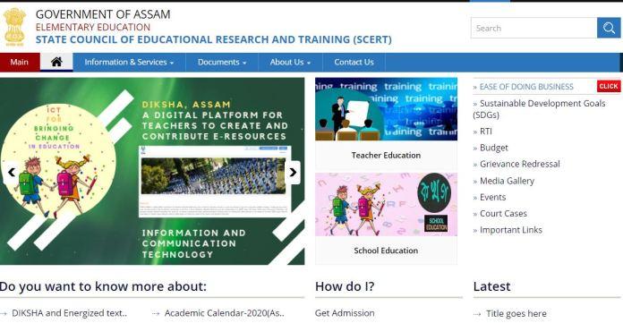 SCERT Assam LDA Result 2020 | Assistant, Steno Cut Off Marks, Merit List