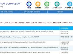 SSC CHSL Tier 1 Admit Card 2020