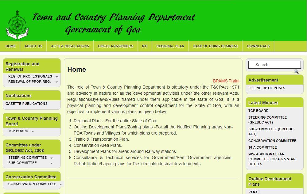 TCP Goa LDC Result 2020