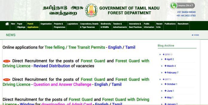 TN Forest Guard Answer Key 2020 PDF | TNFUSRC Exam Key @ forests.tn.gov.in
