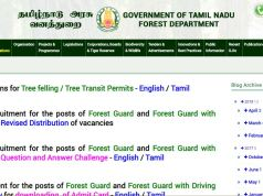 TN Forest Guard Answer Key 2020 PDF