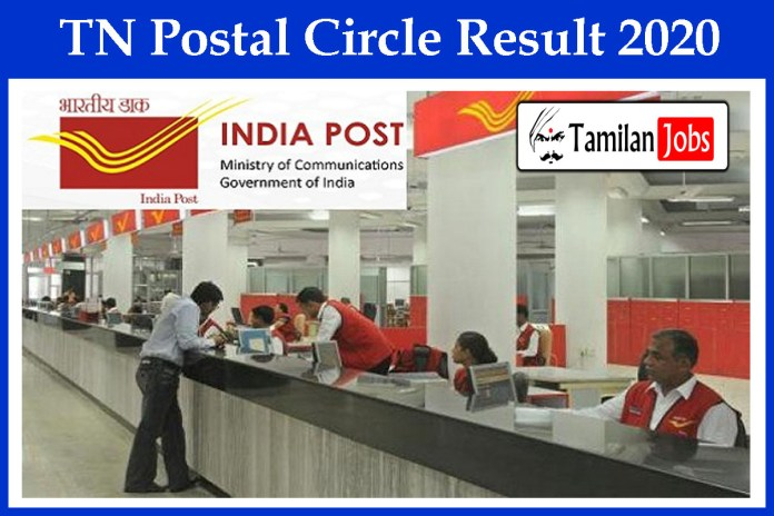 TN Postal Circle Result 2020 (Out) | Download Postal Assistant, MTS, Postman Selection List
