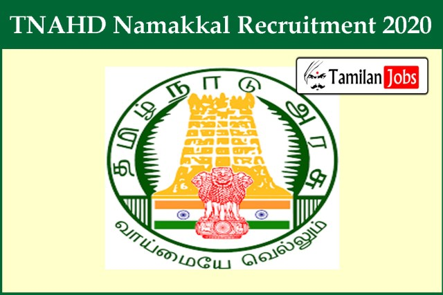 TNAHD Namakkal Recruitment 2020