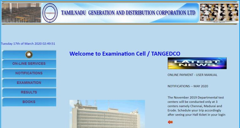TNEB Departmental Exam Hall Ticket 2020 (OUT) @ tangedco.gov.in
