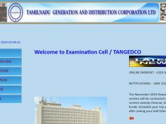TNEB Departmental Exam Hall Ticket 2020