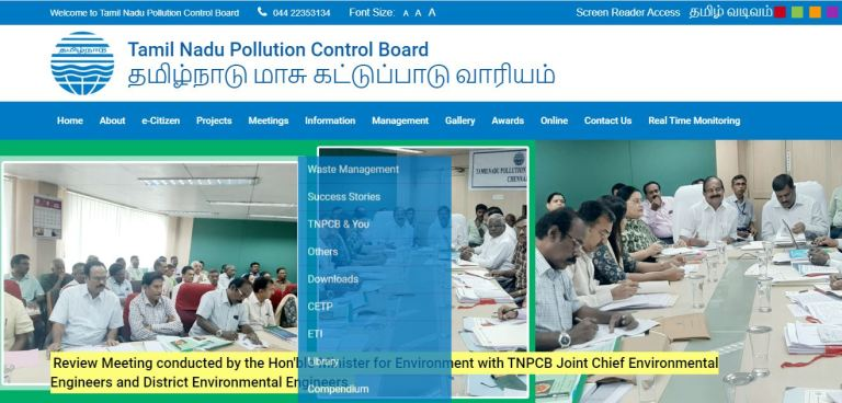 TNPCB Hall Ticket 2020 (OUT) @ tnpcb.gov.in | AE, Jr. Assistant, Typist, Environment Scientist Exam Date (out)