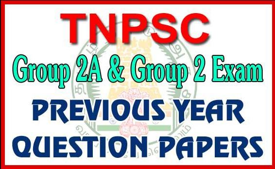 TNPSC Group 2 Previous Year Question Paper PDF Download Here