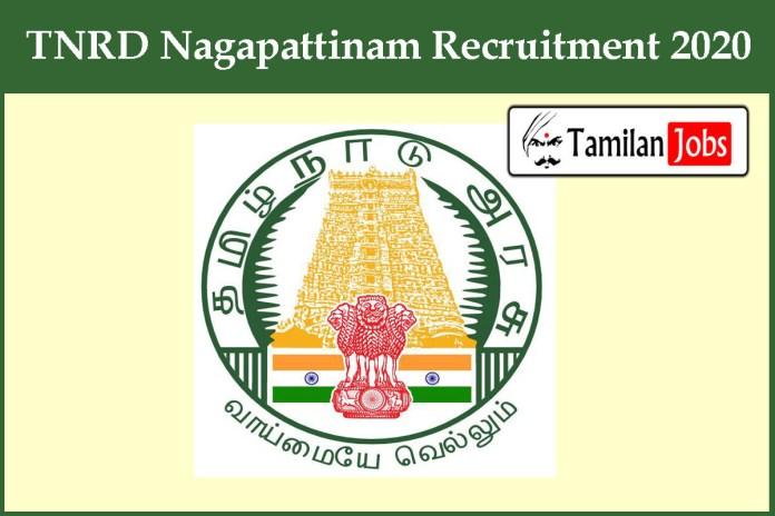 TNRD Nagapattinam Recruitment 2020 Out – Apply Driver Jobs