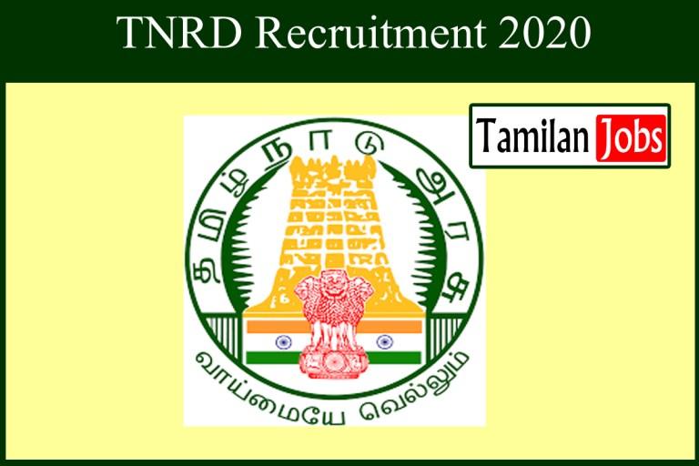 TNRD Trichy Recruitment 2021 Out – Apply Night Watchman Jobs