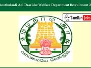 Thoothukudi Adi Dravidar Welfare Department Recruitment 2020