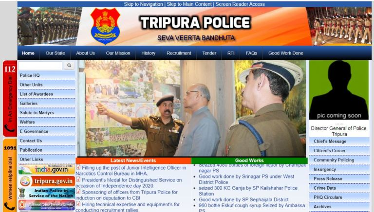Tripura Police Riflemen Admit Card 2020 Released Soon | GD, Tradesmen Exam Date @ tripurapolice.gov.in
