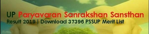 UP Paryavaran Sanrakshan Sansthan Result 2020