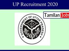 UP Recruitment 2020