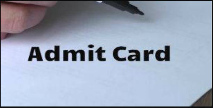 WBPSC Motor Vehicle Inspector Admit Card 2020