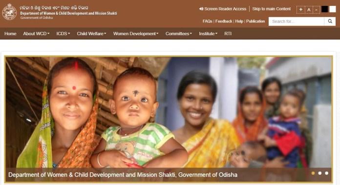 WCD Odisha Admit Card 2020