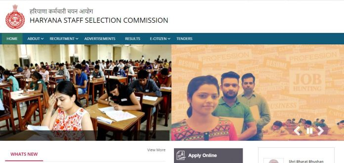 Haryana Police Constable Admit Card 2020 | HSSC Constable, SI Exam Date @ hssc.gov.in