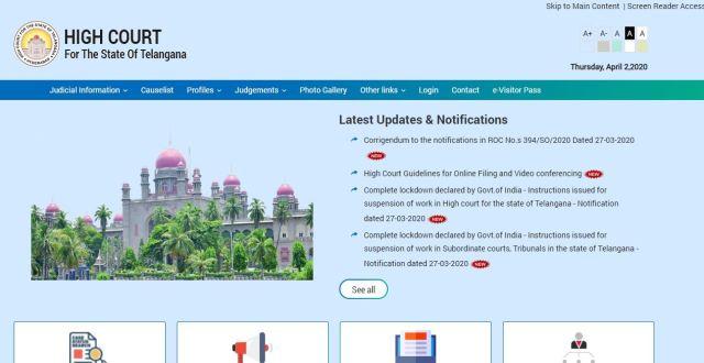 Telangana High Court Civil Judge Hall Ticket 2020
