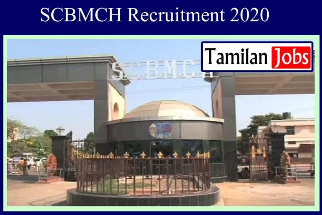 SCBMCH Recruitment 2020