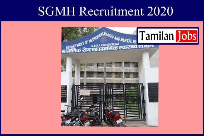 SGMH Recruitment 2020