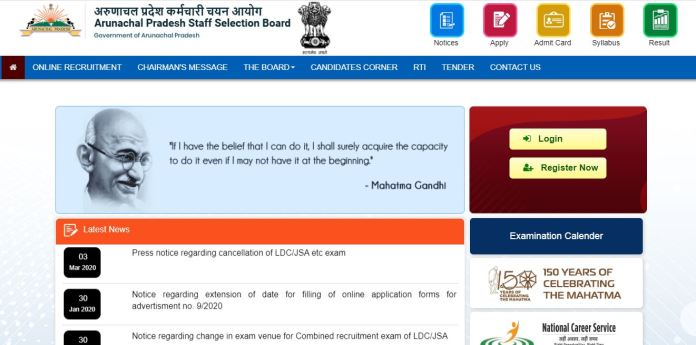 APSSB Constable Admit Card 2020 | Forester, Head Constable Exam Date @apssb.nic.in