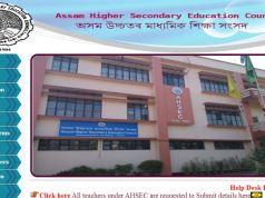 Assam Board 10th Result 2020