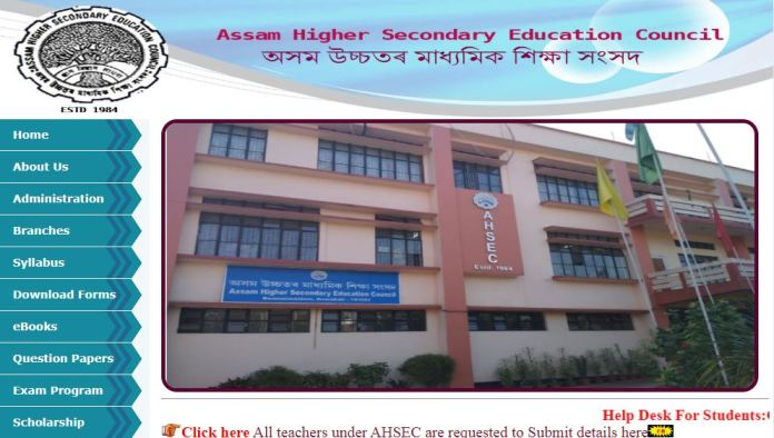 Assam Board 10th Result 2020