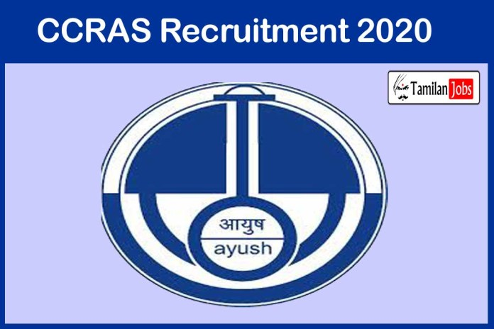 CCRAS Recruitment 2020 Out – Apply Online 24 Pharmacist, Office Assistant Jobs