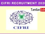 CIFRI Recruitment 2020