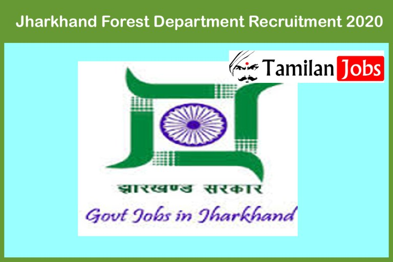 Jharkhand Forest Department Recruitment 2020 Out | Candidates Can Apply For 400 Forest Guard Jobs