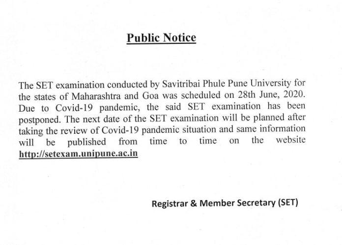Maharashtra Assistant Professor SET Exam Date 2020   Check Exam Date