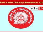 North Central Railway Recruitment 2020