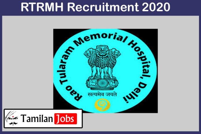 RTRMH Recruitment 2020 Out – MBBS Completed Candidates Can Apply For Junior Resident Jobs