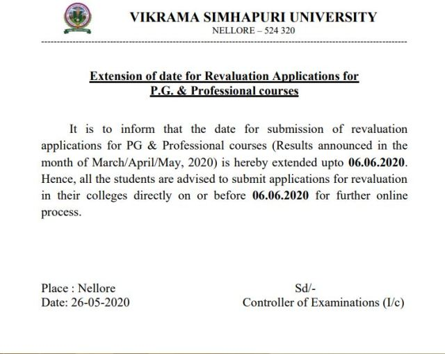 Vikrama Simhapuri University PG Revaluation 2020