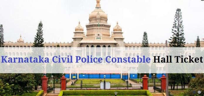 KSP Civil Police Constable Hall Ticket 2020 | Admit Card, Exam Date @ ksp.gov.in