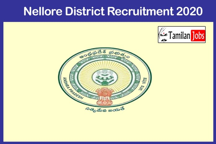 Nellore District Recruitment 2020 Out – Apply 76 Lab Technician Jobs