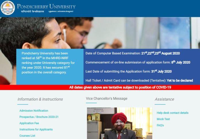 Pondicherry University Entrance Exam Admit Card 2020 | Exam Date OUT @ pondiuni.edu.in