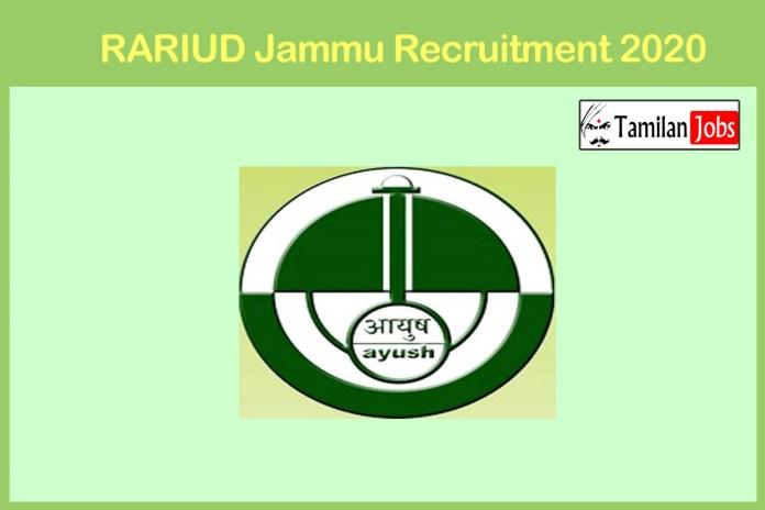 RARIUD Jammu Recruitment 2020 Out – Apply For SRF Jobs