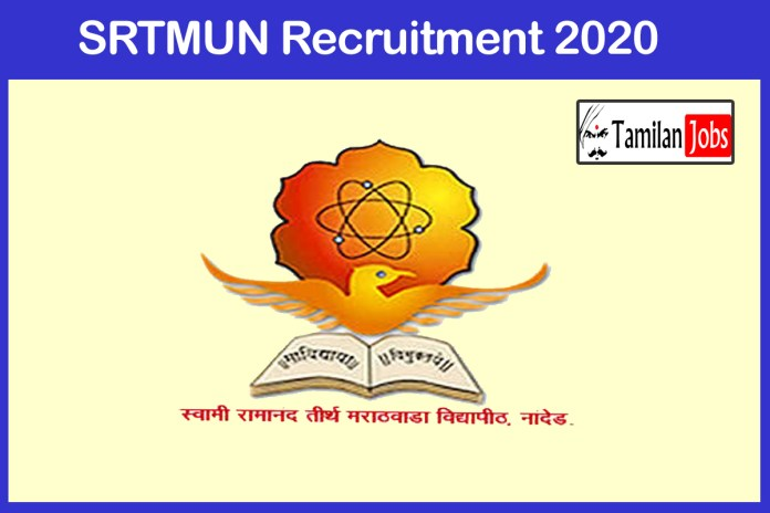 SRTMUN Recruitment 2020 Out – Apply 94 Assistant Professor Jobs