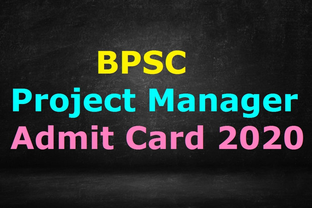 BPSC Project Manager Admit Card 2020