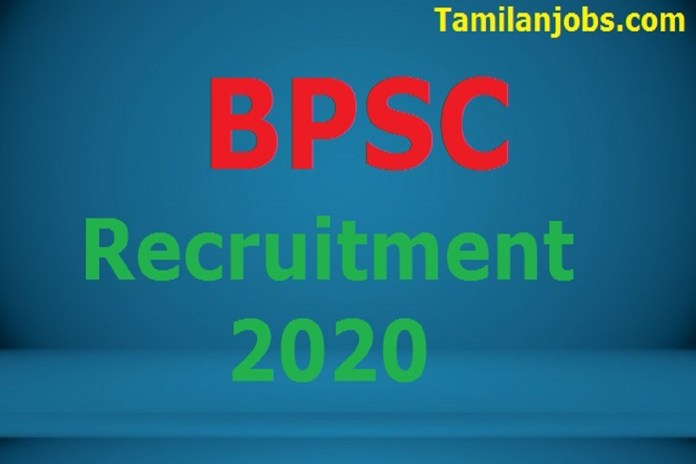 BPSC Recruitment 2020 Out – Apply Online 36 HOD Jobs