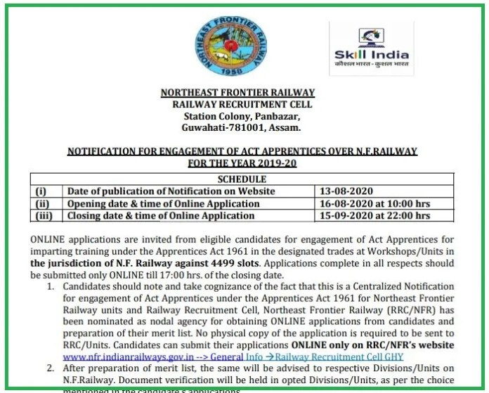 North East Frontier Railway Recruitment 2020 for Apprantice
