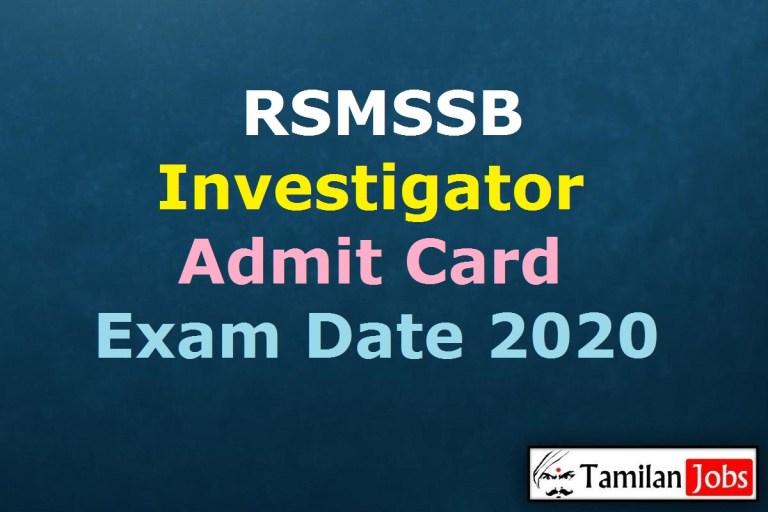 RSMSSB Investigator Admit Card 2020, Exam Date (OUT) @ rsmssb.rajasthan.gov.in