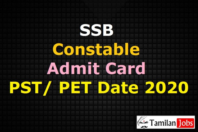SSB Constable Admit Card 2020