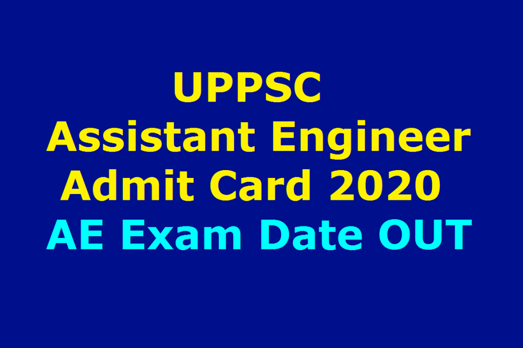 UPPSC Assistant Engineer Admit Card 2020