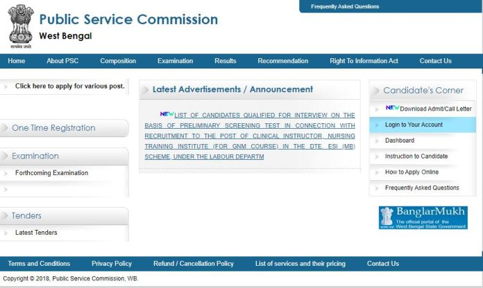 WBPSC Supervisor Mains Admit Card 2020 Released | WB ICDS Supervisor New Exam Date OUT