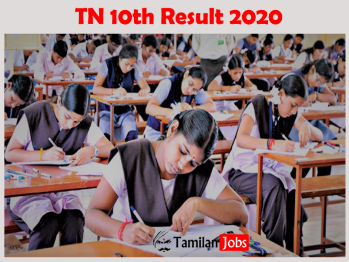 TN 10th Result 2020: Tamilnadu SSLC Marks @ tnresults.nic.in
