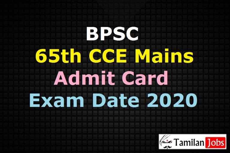 BPSC 65th CCE Mains Admit Card 2020 (OUT), Combined Competitive Exam Date