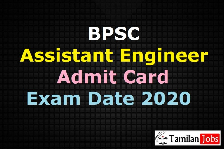 BPSC Assistant Engineer Admit Card 2020 {Soon} | AE Exam Date (out) @ bpsc.bih.nic.in