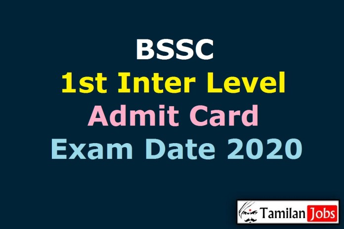 BSSC 1st Inter Level Admit Card 2020 | Bihar SSC Inter Level Mains Exam Date (Out)